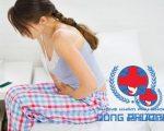 Đau bụng kinh là gì và triệu chứng đau bụng kinh