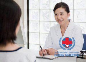 Chi phí cắt polyp cổ tử cung còn phụ thuộc vào nhiều yếu tố